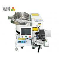 Time Saving Automatic Nylon Cable Tie Machine For Wires Harness Industry Manufactures