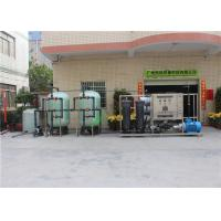 China Portable Seawater Desalination Equipment / SS304 Sea Water Purification System on sale