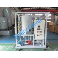 China Mini Type Used Transformer Oil Filter Machine on sale