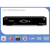China Dual - Core CPU DVB HD Receiver Support S2 3G LAN IKS Open Encrypted Channels on sale