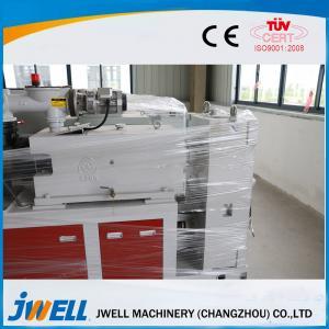 China new  type  high  efficient  energy-saving  plastic  pipe  making  machine on sale