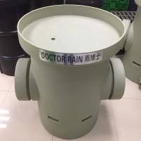 Underground Rainwater Filter With Sewage Interception Basket For Rainwater Harvestion System