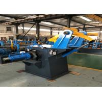 China 0.5 - 4.0mm Thickness Steel Slitting Lines Cut/high frequency steel pipe slitting line or slitting machine on sale