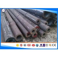Hot Worked Mill Certificate Carbon Steel Tube With Black Surface 080A20 Manufactures