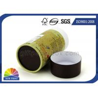 China Recyclable Honey Bottle Paper Packaging Tube Cylindrical Paper Cans Packaging on sale