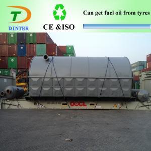 China Used Motor oil purifier machine on sale