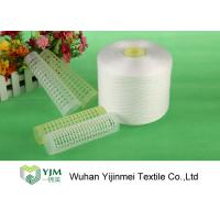 Short Staple Bright 100 Polyester Yarn For Apparel and Shoes Hairless Manufactures