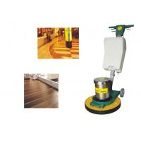 China Single Disc Swing Arm Floor Polishing Machine 150RPM with Planetary Gear Box on sale