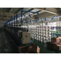 Good machine of chenille Manufactures