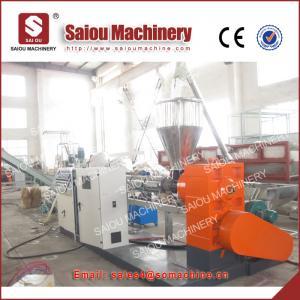 PP PE FLAKE scrap granulator recycling machine Manufactures