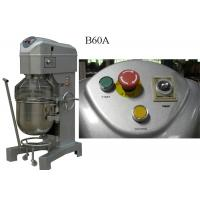 Commercial Cream Food Mixers With Bowl Trolley CE Approved Electric Whisk Mixer Manufactures