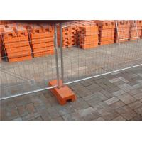 Buy cheap Removable metal 2.1 * 2.4m Temporary Fencing With 2mm Thickness Pipe from wholesalers