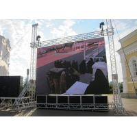 China 6500cd Outdoor RGB Led Screen for Architecture Project Pixel Pitch 6mm SMD3535 on sale