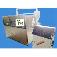 380V Stainless Steel Spice Pulverizer Machine Overload Protection For Recycling Manufactures