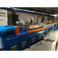 China High Capacity Hdpe Pu Lcp Uhmwpe Plastic Extrusion Equipment 10-3000 Per Hour on sale