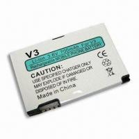 China Mobile Phone Battery for Motorola, with 700mAh Capacity and Double IC Circuit on sale