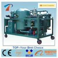 Advanced Type Insulating Oil Regeneration Purifier,Oil Renew and get the new oil Manufactures