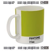 GIFTS PANTONE colors mug to your LOVER NO.7744 from WWW.CNGO.BIZ china ceramic mugs Manufactures