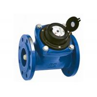 DN100 PN16 Flange Port Woltman Water Meter Ductile Iron Housing With Positive Displacement Manufactures