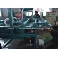 Small Scale Manual Pulp Tray Machine / Egg Carton Molding Machine Manufactures
