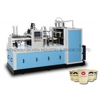 ZBJ-X12 Disposable Paper Cup Making Machine Manufactures