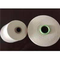 Raw White Polyester Cotton Blend Yarn For Weaving NE32 Carded Ring Spun Manufactures