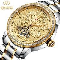 Buy cheap Dragon Embossed Waterproof Mechanical Watch Automatic Movement from wholesalers