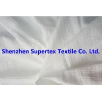 110GSM 127CM Soft Custom Cotton Fabric Double Layer Gauze for Kids' Garment Manufactures