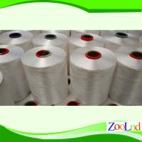 China White High Tenacity PP TWISTED YARN 50-150TPM for sewing pp bag on sale