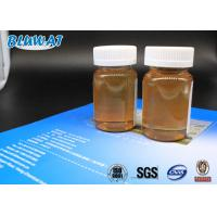 Environmental / Formaldehyde Free Color Fixing Agent 60% Min CAS NO 26062-79-3 Manufactures