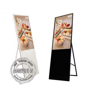 LCD Menu Touch Screen Kiosk Digital Signage 49