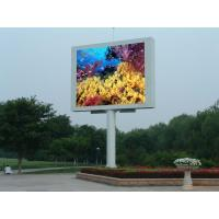Full Color Outdoor LED Advertising Displays P12 With Cabinet Size 1152mm x 768mm Manufactures