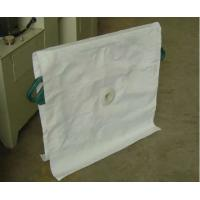 Buy cheap Multifunctional PP Filter Cloth , Filter Mesh Fabric Excellent Gas Permeability from wholesalers