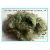 Light Green Spun Dyed Polyester Staple Fiber 1.5 Denier X 38MM For Spinning Manufactures