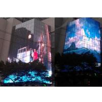 Radiant Outdoor LED Mesh Display P10 High Transparent Brightness Manufactures