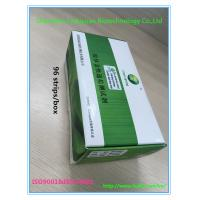 LSY-20100 Tilmicosin rapid test strip (milk) Manufactures