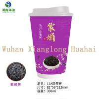 China High Volume Drinking Cups Manufacturer   purple  pu er  tea paper cup  Wholesale Suppliers on sale