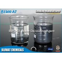 Quality BWD-01 Dicyandiamide Formaldehyde Resin Decolourant Chemical in Textile Industry for sale
