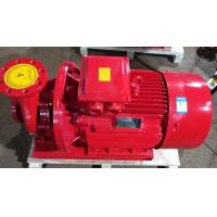 China Mechanical Seal Centrifugal Booster Pump , Cast Iron Fire Hydrant Water Pump on sale