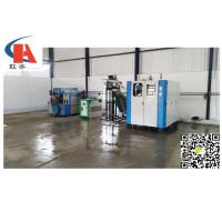 Buy cheap 11Kw energy-saving PET Fully automatic bottle blowing machine For Container from wholesalers