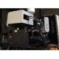 High Effciency Hydraulic Plastic Injection Molding Machines With Servo Motor Manufactures