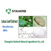 Nuciferine 98%  Lotus Leaf Extract Powder Food Grade Solvent Extraction Manufactures