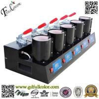 Buy cheap Printing Machines High Quality 5in1 Mug Heat Press Transfer Machine from wholesalers