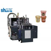 China Single And Double PE coated paper cup making machine prices Coffee cup machine prices on sale