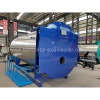 China Heavy Oil Fired Steam Boiler / Safety Explosion Proof Oil Fired Condensing Boiler 4000kg/Hr on sale