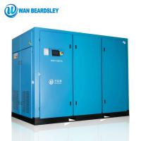 China Industrial Screw Compressor Oil Type / Energy Saving Air Compressor on sale