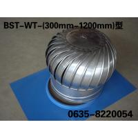 China SS304.No-power Roof extractor fans on sale