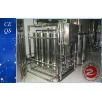 Automatic Reverse Osmosis Drinking Water Treatment Machine Manufactures
