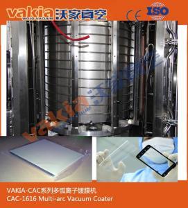 PLC Control ITO Film Coating , ITO Transparent Conductive Film Rolling Vacuum Plating Machine Manufactures