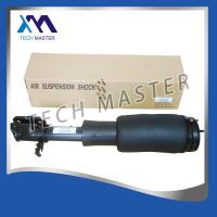 Front Left Land Rover Air Suspension Parts , RNB000750 Air Suspension Shock Absorber Manufactures